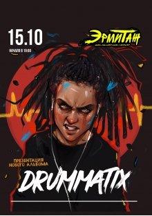 Drummatix в Красноярске