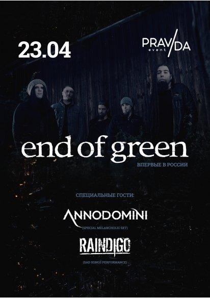 End of Green в Москве