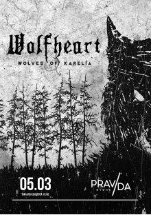 WOLFHEART в Москве