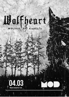 WOLFHEART в СПБ